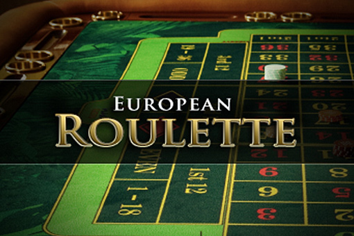 Strategy-of-the-Game-of-European-Roulette
