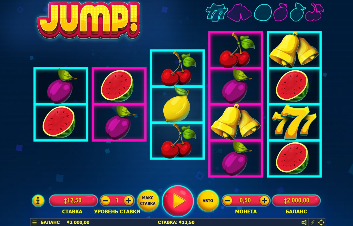 Jump - new slot from Habanero play for free