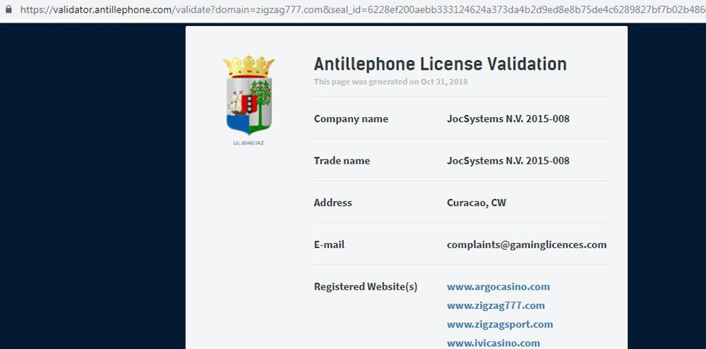 antillephone curacao license